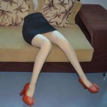 Torso Leg